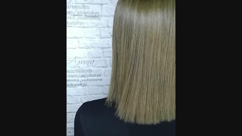 Кератиновое выпрямление волос для Мариночки 🙂😉😄🤗❤️