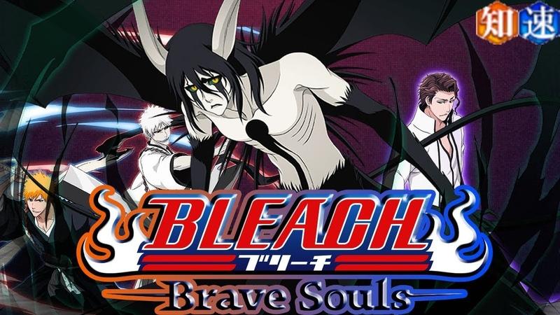 ПРОХОЖДЕНИЕ GUILD QUESTS Mind Speed Bleach Brave Souls 360