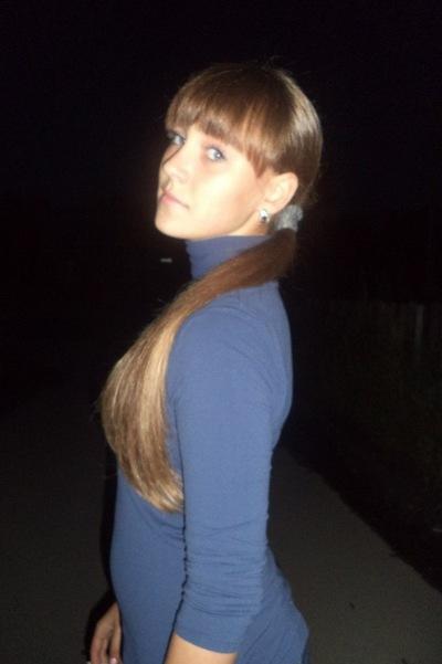 Ирина Колесникова, 30 апреля 1997, Искитим, id155930194