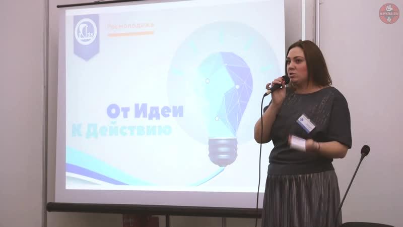 В Экспо -Волга Школа по социальному проектированию От идеи к действию