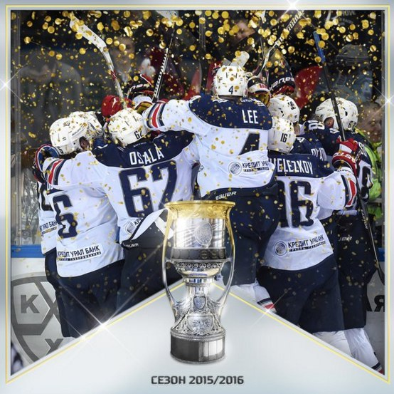 Хоккей. Чемпионаты Мира, КХЛ, НХЛ.  - Страница 8 PtEjrqKHDc0
