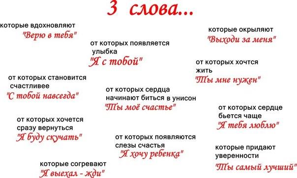 http://cs407218.vk.me/v407218048/82da/skzEyG0E94c.jpg