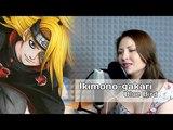 Naruto Shippuuden Blue Bird (Nika Lenina Russian Version ft jparecki95)
