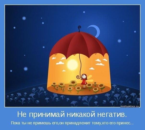 http://cs14111.vk.me/c621530/v621530317/66e9/KHE9pf55aZM.jpg