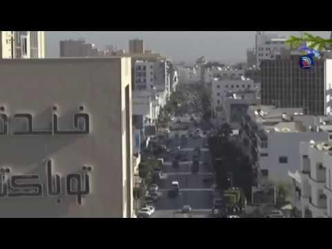 Ливияда террорист кулга олинди