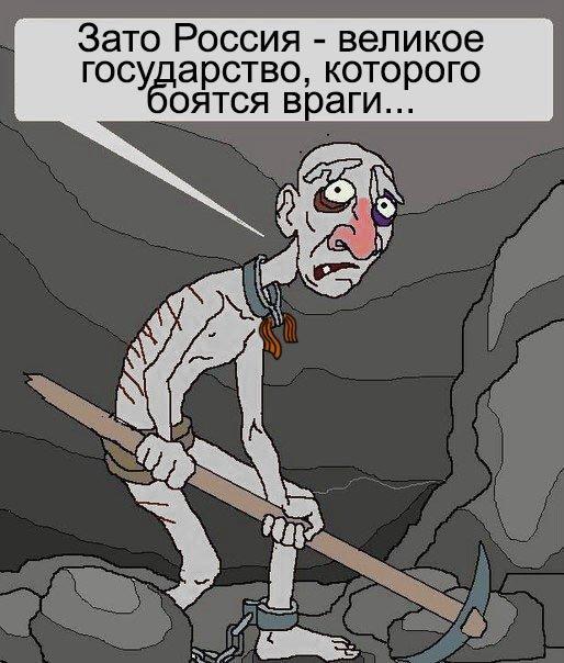 """Кремлевские ублюдки придумывают несусветную ложь. Шизофреники из Следственного комитета РФ объявили на весь мир, что поймали какого-то бойца батальона """"Днепр"""", - Филатов - Цензор.НЕТ 3079"""