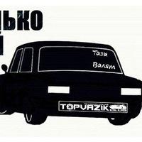 Данил Пикалов, 11 января , Новосибирск, id102022165