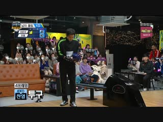 FULL CUT 190205 2019 ISAC @ EXO's Chanyeol