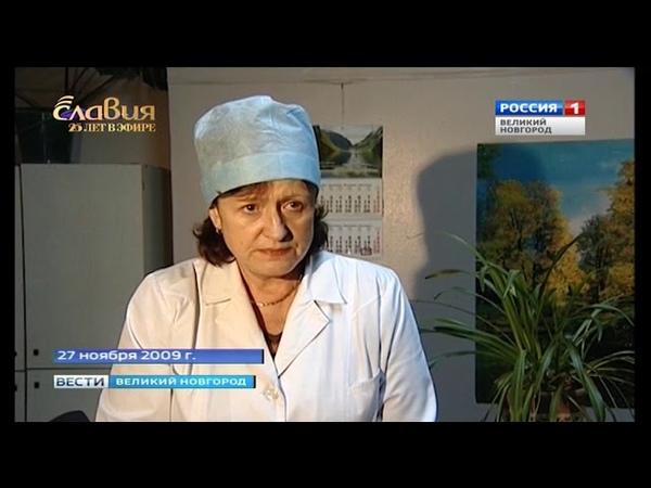 ГТРК СЛАВИЯ 25 2009 Крушение Невского экспресса 27 11 18