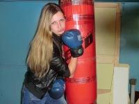Татьяна Никишина, 4 ноября 1987, Донецк, id160317150