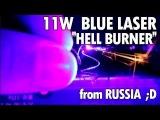 11W blue laser