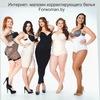 Интернет-магазин для женщин ForWoman.by