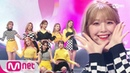 Fromis_9 - LOVE BOMB KPOP TV Show M COUNTDOWN 181101 EP.594 кфк