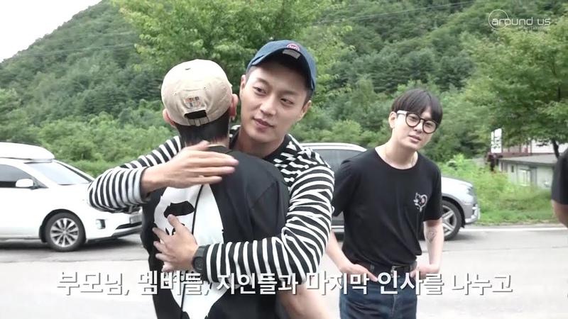 [Behind] 하이라이트(Highlight) 윤두준 - 잠시만 안녕