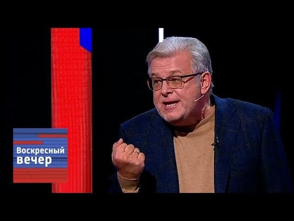 Хрен редьки не слаще!: Куликов рассказал, почему России всё равно на выбор Украины