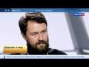 """Армяне не Еретики """"Церковь и мир"""" Выпуск от 26 04 2014"""