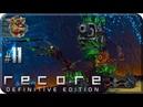 ReCore Definitive Edition 11 Призматические ядра и тайники №2 Прохождение на русском