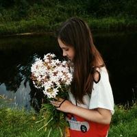 Arina Igorevna