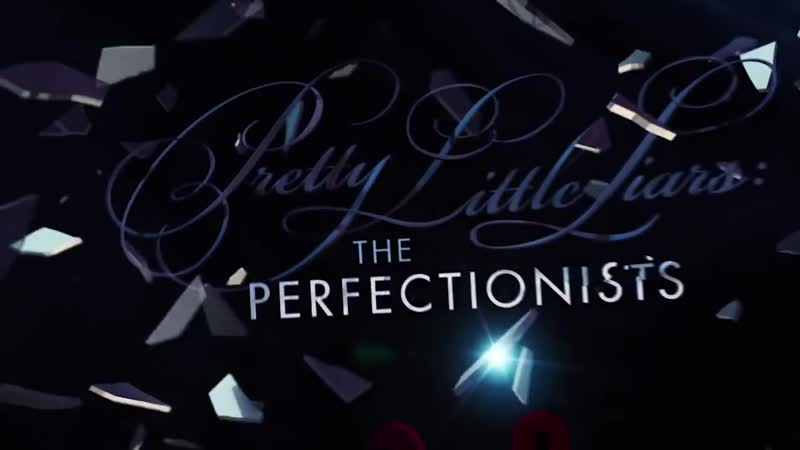 Pretty Little Liars_ The Perfectionists _ Episode 4 Cast Interview_ Favorite Sce