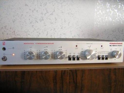 """""""Романтика 15-120 Hi-Fi""""."""