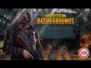 🔴 Playerunknowns Battlegrounds DUO/TPP RU