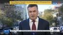 Новости на Россия 24 • В Приморье проводят голодовку 100 угольщиков Лучегорского разреза