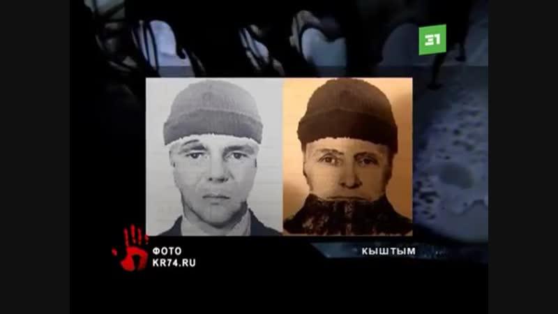 Объявлен в розыск Неизвестный обворовал заправку в Челябинской области