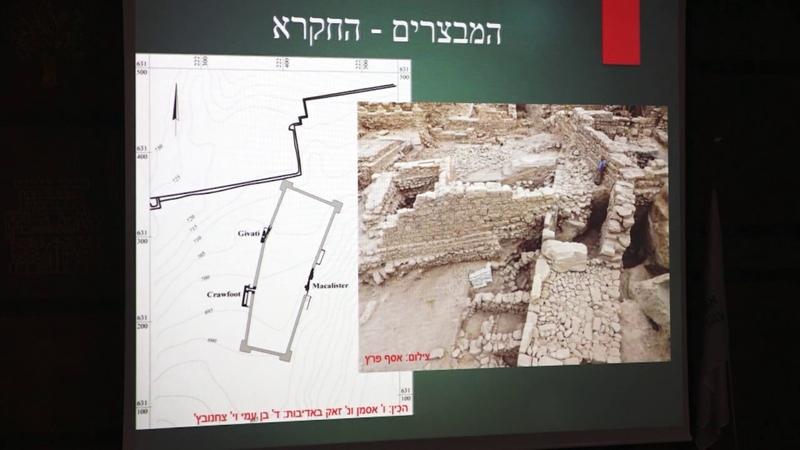 מורן חג'בי. Стратегическое значение Иудеи и Иерусалима во 2 веке до н.э.