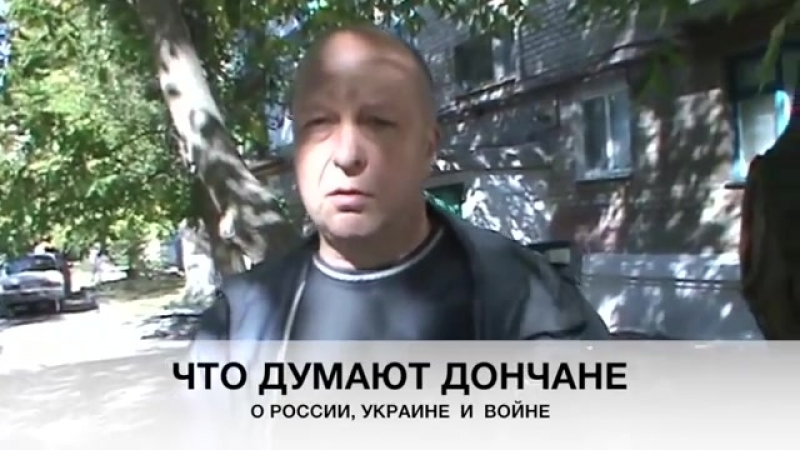 PolitWera в Донбассе_Что говорят дончане о войне,Украине и России