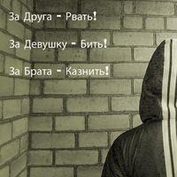 Серёжа Котов, 18 января , Кстово, id148219758