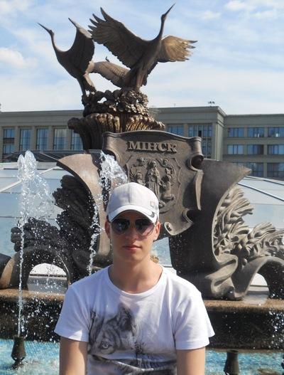 Дмитрий Хорошко, 27 января 1996, Гродно, id138117085