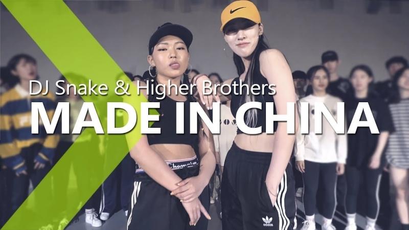 Viva dance studio Made In China - Higher Brothers DJ Snake / Jane Kim Choreography