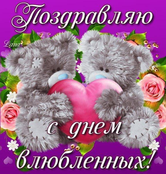 Фото №297001748 со страницы Дениса Савельева