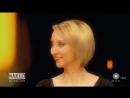 Голая привлекательность Германия Серия 1 Rob und Jenny