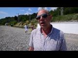 Директор МБУ «Дирекция по реализации программ» о пляже «Красный штурм»