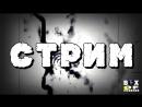 [ Outlast 2 ] Секта безумия - Сложность КОШМАР - 3 (18)