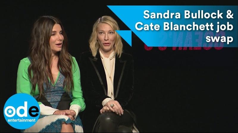 Sandra Bullock and Cate Blanchett job swap