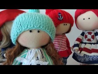 куколки в морском стиле
