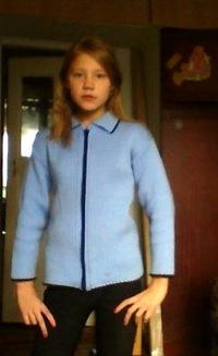 Ольга Мелько, 26 мая , Архангельск, id212714646