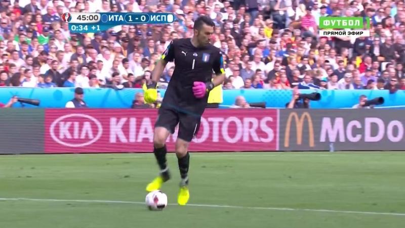 EURO 2016 1\8 Италия - Испания 20