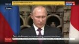 Новости на Россия 24 Путин предложил режим свободного приграничного передвижения жителей Сахалина и Хоккайдо