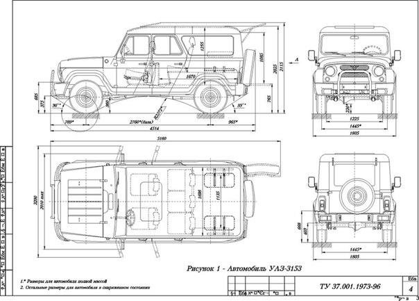 Схемы Чертежи машин в