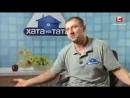 Хата на тата. Семья Ковальчук
