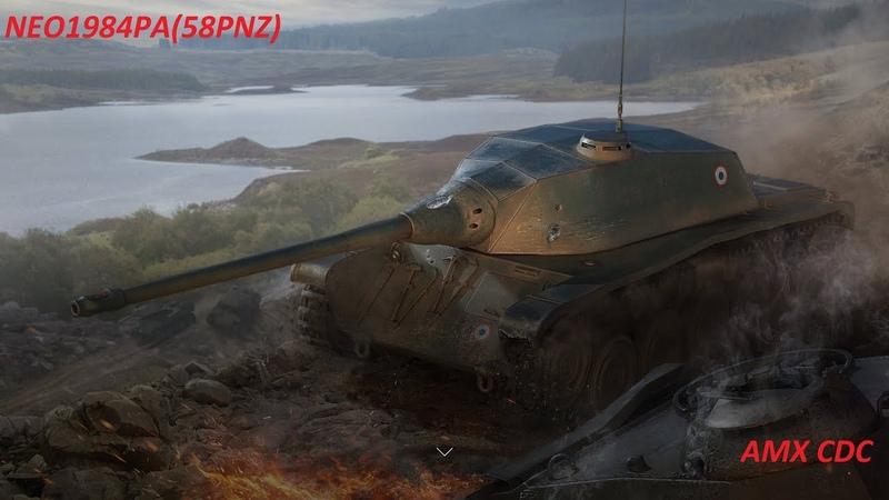 WoT Blitz AMX CDC МАСТЕР ВОИН МЕДАЛЬ ОСЬКИНА ОСНОВНОЙ КАЛИБР