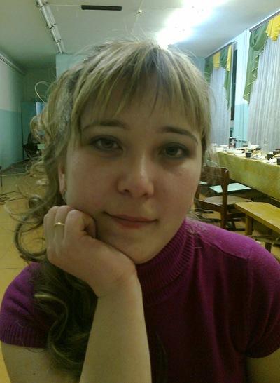 Вахитова Зухра, 25 апреля 1984, Ржев, id202426660