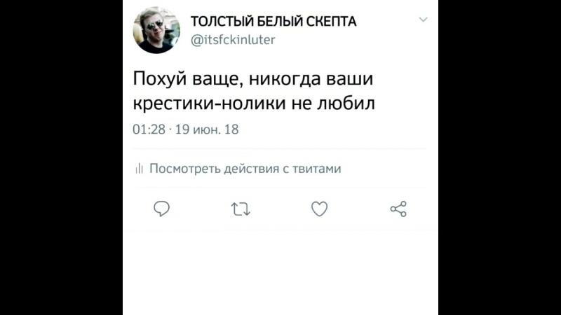 MegaGamerBoom ОКСИМИРОН И РЭППЕРЫ ПРО СМЕРТЬ XXXTENTACION twitter