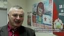 Секретари местных отделений ПКО КПРФ про пенсионную реформу