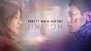 Jin Roh    Pretty When You Cry