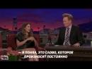 Элизабет Олсен учит американского телеведущего русскому мату