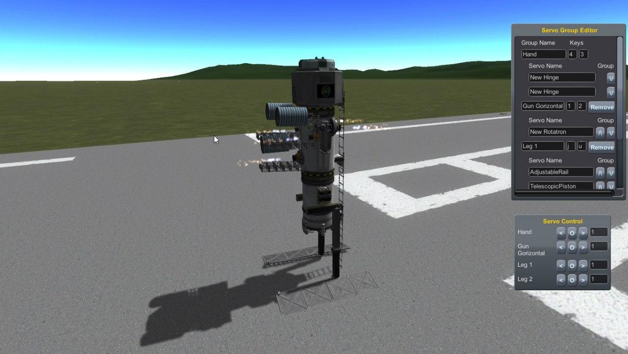 Запуск орудий, и балансировочных двигателей.